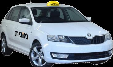 מונית לנתב